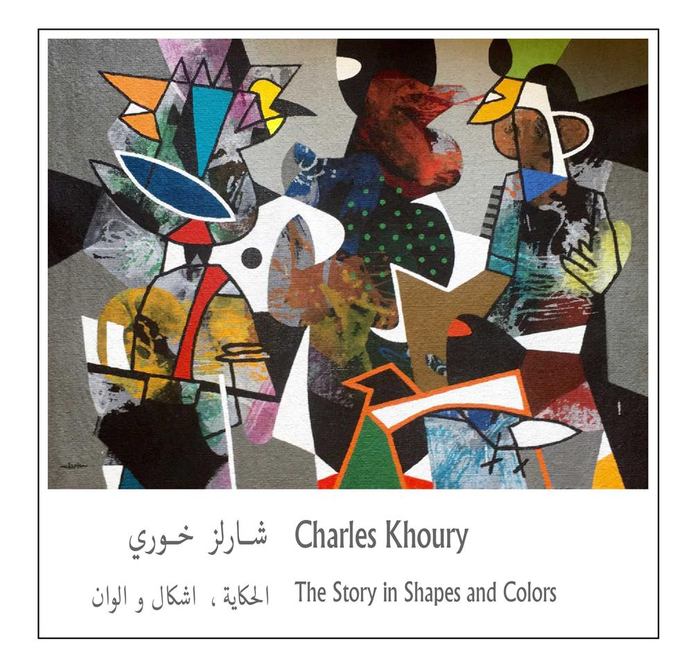 The Story in shapes & colors